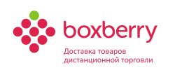 Компания Сантегра. Доставка BoxBerry